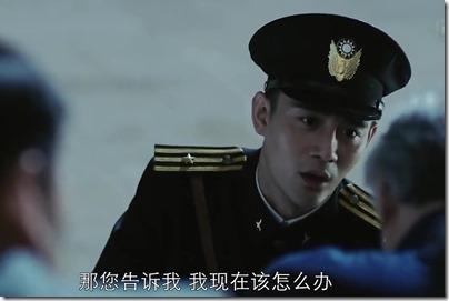 All Quiet in Peking - Wang Kai - Epi 01 北平無戰事 方孟韋 王凱 01集 07