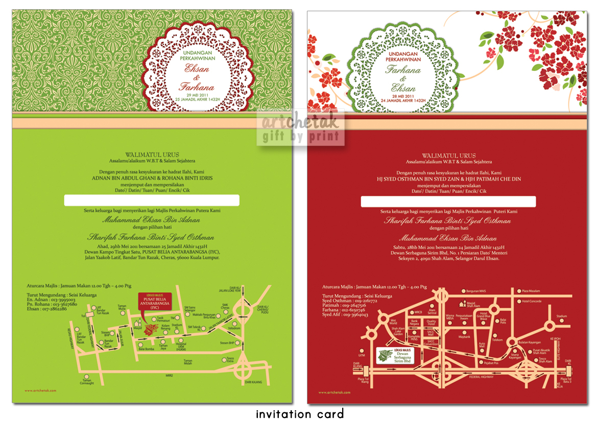 Charly\'s blog: church wedding invitation