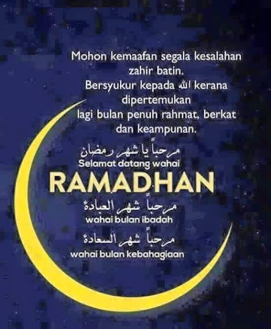 SALAM RAMADHAN 1436H