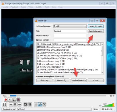 ใช้ vlc media player โหลด subtitle อัตโนมัติ