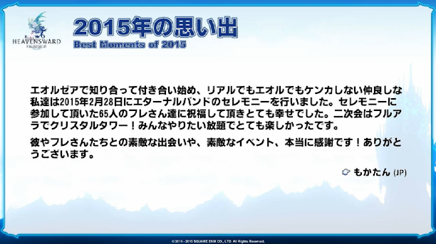 20151224_070733.png
