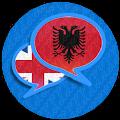 App Translate English Albanian APK for Kindle