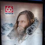 interesting AD in Reykjavik, Hofuoborgarsvaeoi, Iceland