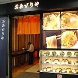 udon soba - oagariya in Osaka, Osaka, Japan