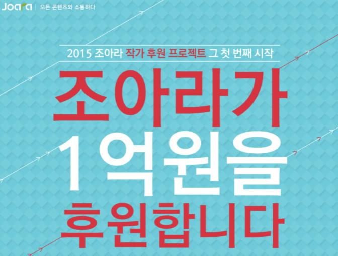 Blog 20150422 00 B