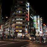 downtown Ikebukuro in Ikebukuro, Tokyo, Japan