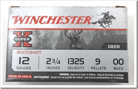 Buckshot (Large)
