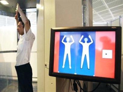 scaner corporal japao