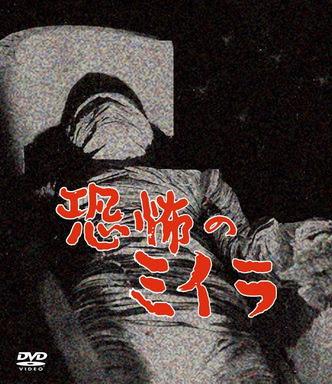 [MOVIES] 恐怖のミイラ 4巻セット (2011/02/25)