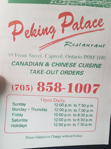 Peking Palace Restaurant, 19 Front St, Capreol, ON P0M 1H0, Canada, Chinese Restaurant, state Ontario