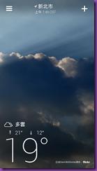 Screenshot_2014-03-20-07-45-34