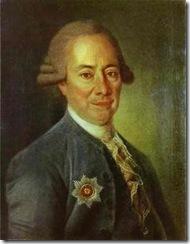 Dmitry-Grigoryevich-Levitsky-Portrait-of-P.-V.-Bakunin-S