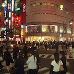 OIOI store in Shinjuku, Tokyo, Japan