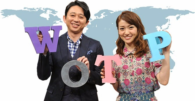 (TV-Variety)(720p) 大島優子 – ウーマン・オン・ザ・プラネット 141025