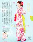 tamuraYukari_20130215_tumblr_mi9deuC8do1qaysjmo1_1280.jpg