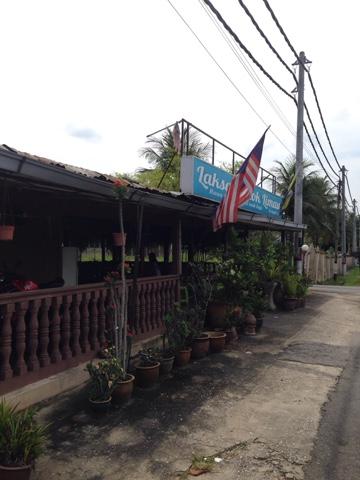 Laksa Pokok Limau Kuala Kangsar