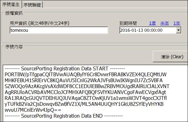 License KeyGen