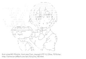 [AA]Hoshizora Rin (Love Live!)