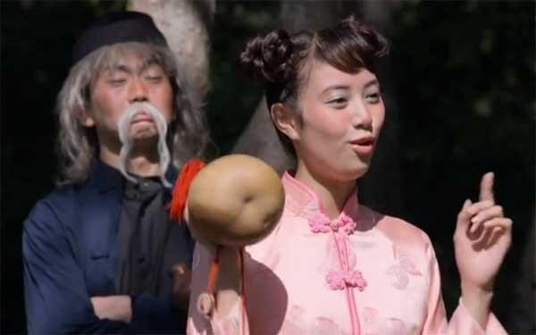 勇者ヨシヒコシリーズの画像 p1_28
