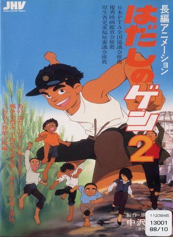 Barefoot_Gen_2_DVD_cover