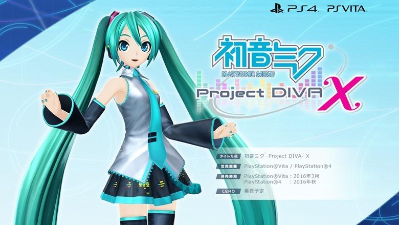 hatsune miku project diva x banner