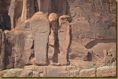 Arch camel 2