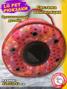 Рюкзак, серии Like Goods, LG-13157