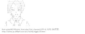 [AA]木虎藍 (ワールドトリガー)