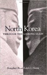 nk through the looking glass