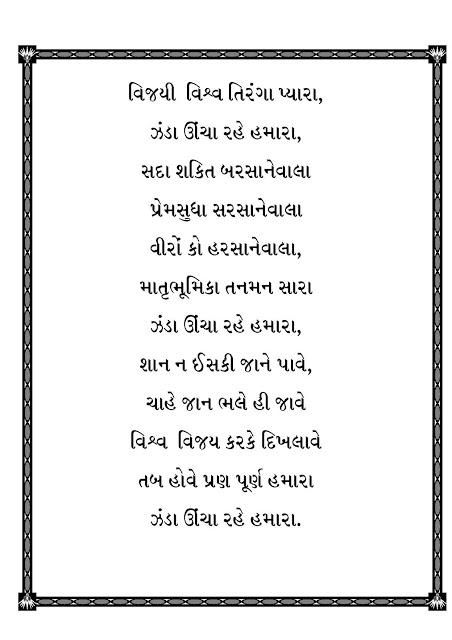 kamasutra in hindi pdf file