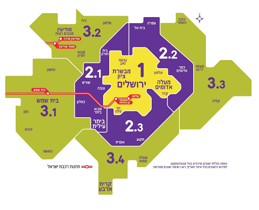 מפה מעודכנת ירושלים.jpg