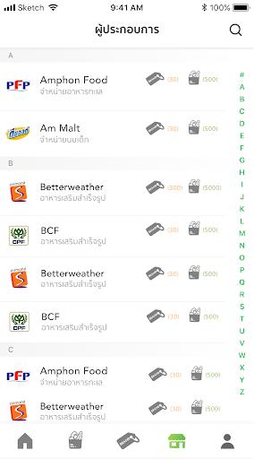 Halal Thai screenshot 5