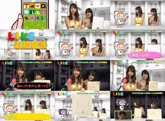 (TV-Variety)(720p) 柏木由紀 入山杏奈 – LIKE 141021 141022 141023 141024 141025