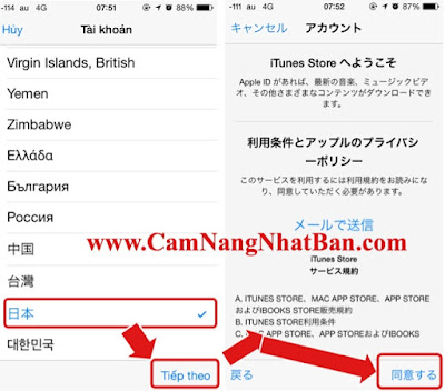 Tao tai khoan itune Apple Nhật Bản