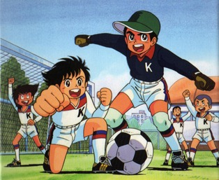 Gambare!.Kickers.full.19956