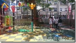 新北市立三芝幼兒園戶外遊樂設施驗收作業