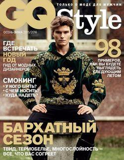 Читать онлайн журнал<br>GQ Style (осень-зима 2015)<br>или скачать журнал бесплатно