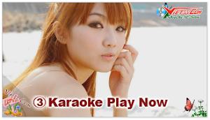 Karaoke - Về Miền Tây (Beat)