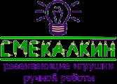 Развивающие игрушки Смекалкин
