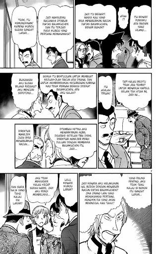 Detective Conan 782 page 7