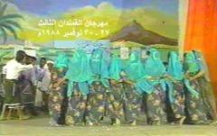 رقصة الحنا ـ مهرجان القمندان الثالث4_thumb[1]