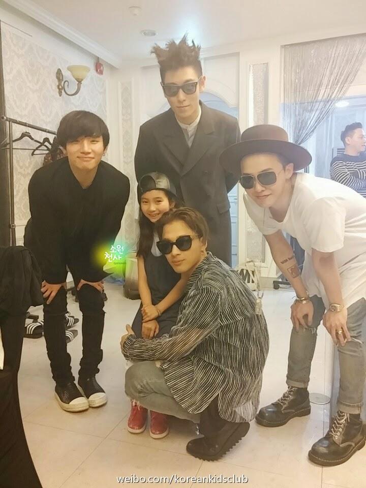 Tae Yang - Made Tour 2015 - Seoul - Backstage - 26apr2015 - koreankidsclub - 01.jpg