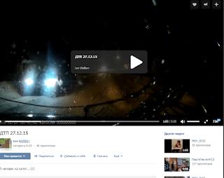 2015-12-27 11-51-19 Скриншот экрана.png