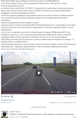 2015-09-08 09-25-51 Скриншот экрана.png