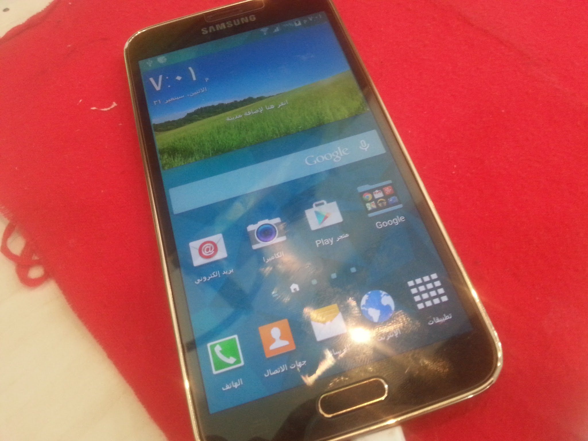 Image of Arabic Firmware Update for Samsung Galaxy S5 G900A AT&T Sample Image 1