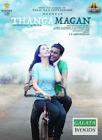 Thangamagan Audio Release Date Is Officially Confirmed By Dhanush