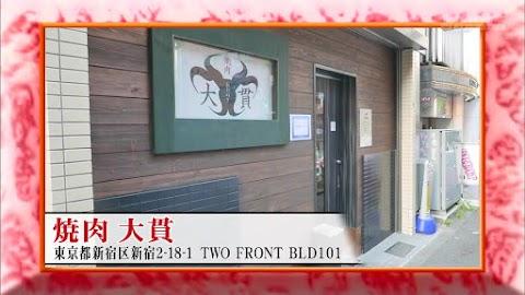 寺門ジモンの肉専門チャンネル
