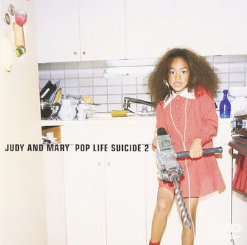 [MUSIC VIDEO] JUDY AND MARY – POP LIFE SUICIDE 2 (1999/05/21)