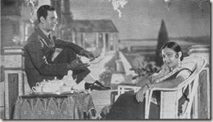સુરેન્દ્ર અને માયા બેનર્જી - 'મહાગીત'