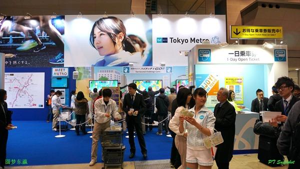 Tokyo Metro展览站